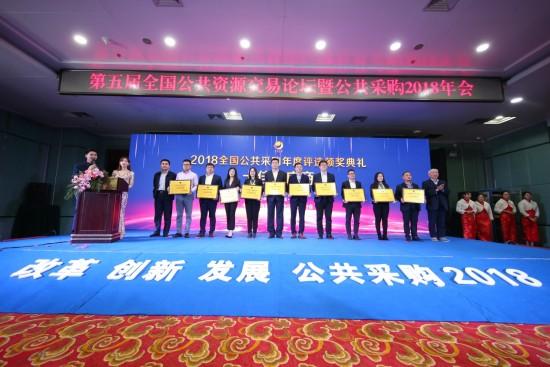 """西藏还能""""当日达"""",京东拿下""""公共采购年度供应商""""实至名归"""