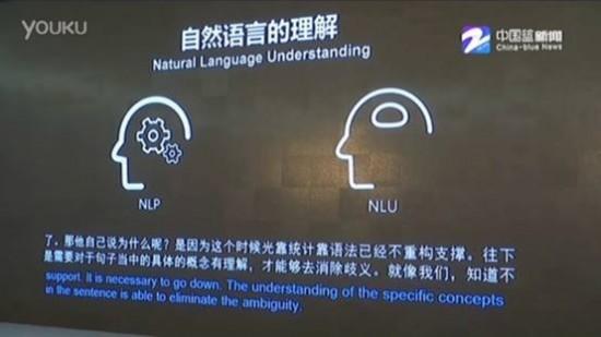 旅游专用智能语音翻译机-便携式同声翻译机