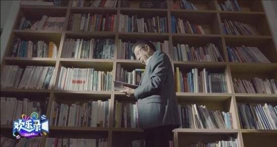 华侨城集团推出公益活动《欢乐录》,为新时代写下欢乐的注脚