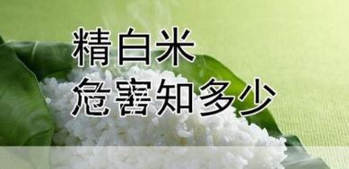 """欧雅西家用碾谷机——让每个家庭都能吃上鲜""""活""""胚芽米"""