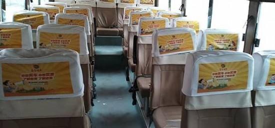 当今桂平承包56辆乡村班车网站未上线 广告打前锋