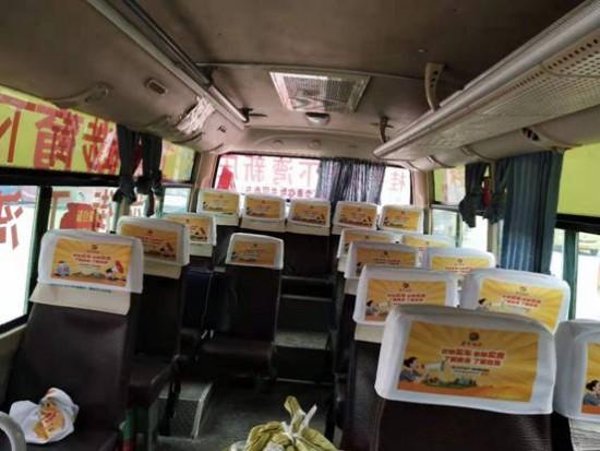 当今桂平 承包56辆乡村班车网站未上线广告打前锋