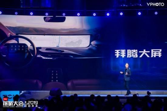 前哨大会盘点十大科技趋势,车的革命已经发生