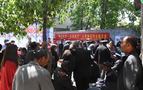 """濮阳东方医院凝聚社会力量,共同打好""""精准扶贫""""攻坚"""