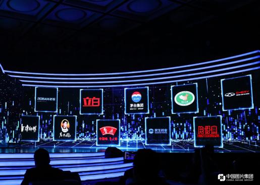 """800个品牌竞逐,立白获行业唯一上榜""""我喜爱的中国品牌"""""""