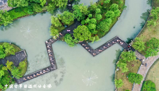 中国古筝日―温州大型古筝演奏会献礼祖国70华诞