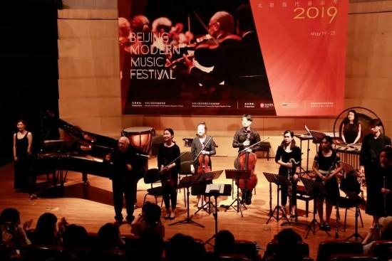 心怀当代,细嗅紫薇――北京当代乐团专场音乐会圆满举办