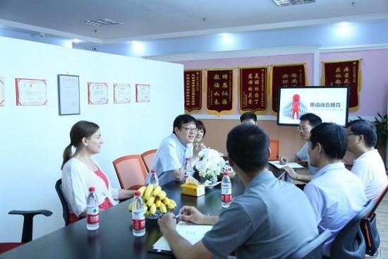 """北京市残联领导参观指导""""筑爱国际教育---贝贝之星融合园"""""""