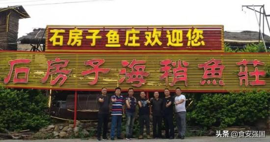 """中国""""巅峰之宴""""组委会寻味云南美食导师品鉴团深度探访滇西美食"""