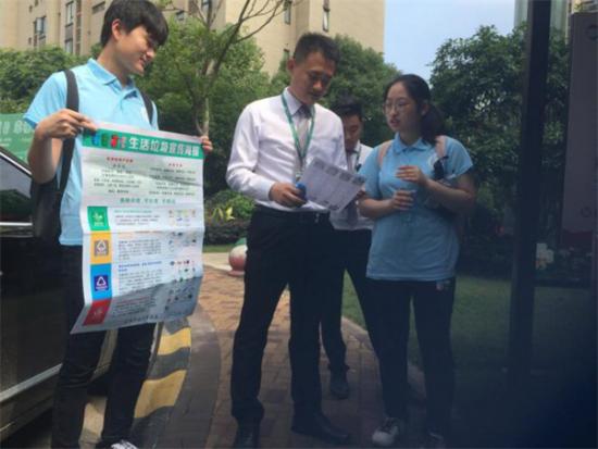 安徽省垃圾分類現狀——緊跟世界環境治理潮流,探索垃圾處理新型道路