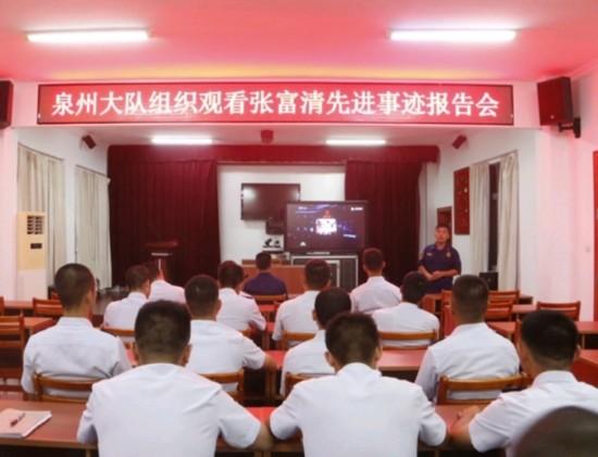 三明市森林消防支队泉州大队传达学习张富清同志先进事迹报告会精神