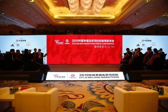 高能來襲,北京現代攜昂希諾純電動助力領跑2019北京馬拉松