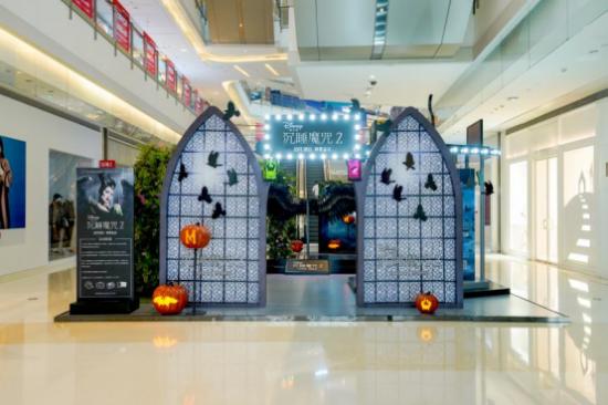 《沉睡魔咒 2》电影主题特展华丽亮相西安西咸万象城