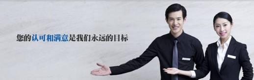 """金鼎国际融资融券携手成美国际联手打造""""猎狐行动"""""""