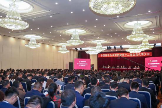 兼职猫CEO王锐旭当选中国青年企业家协会理事
