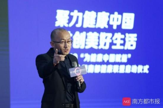 網紅醫生@仙鶴大叔:5個月粉絲從0到336萬是怎么做到的?