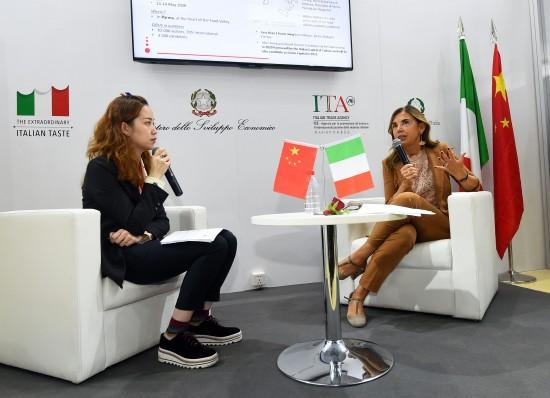 2019年上海国际食品饮料及餐饮设备展览会意大利国家馆