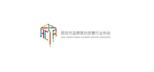 聚势·融合 西安市品牌策划创意行业协会成立