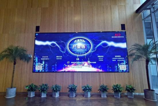 爱活动 | 长沙汽车产业链国际论坛闭门会议顺利举行!