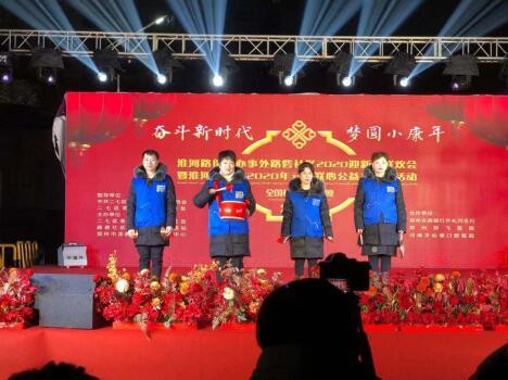 郑州市二七区路砦花苑北区垃圾分类宣传活动