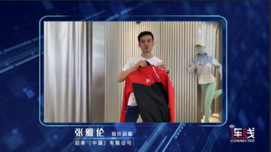510中國品牌日 張雅倫、潘曉春做客《連線中國》