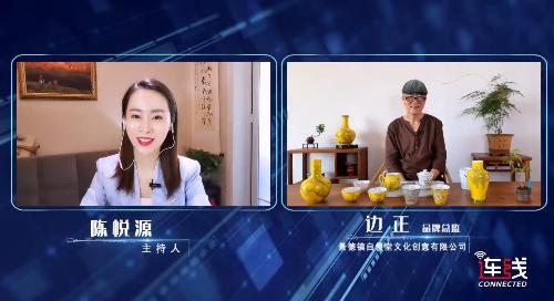 連線中國:沏一壺自慢,傾聽茶的故事