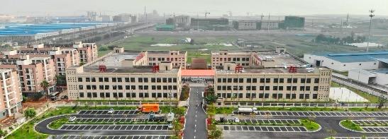 """融侨:元洪投资区成中国-印尼""""两国双园""""合作园区"""