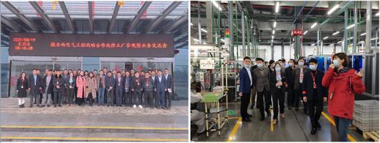 同携手,赢未来|德力西电气工控战略合作伙伴参观芜湖自动化生产基地