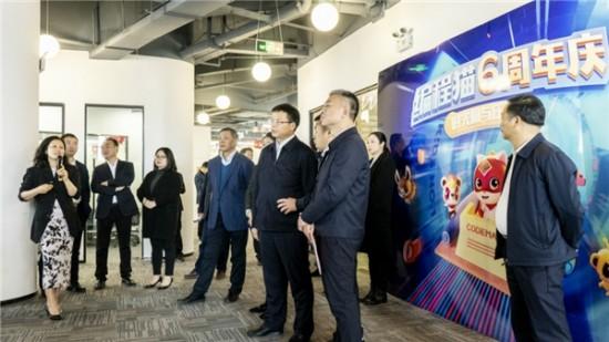 长沙市岳麓区区委书记一行参访编程猫,支持建立长沙第二总部