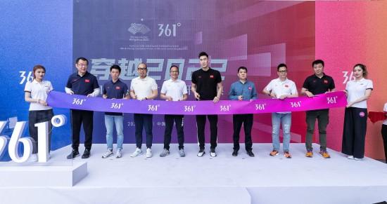 热爱造未来——361°杭州亚运旗舰店正式开业