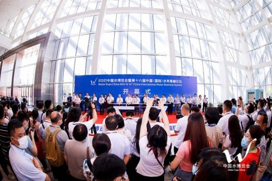 艾力泰尔硬核业务亮相中国水博会,赋能智慧水利高质量发展
