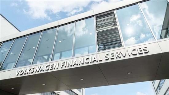 大众汽车金融服务2021年上半年营业利润翻番, 2021年盈利预测可至40亿欧元