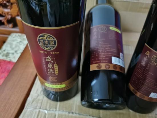 灵武长枣酿造的盛康源红枣酒吸引全国各地朋友相聚于银川品尝旅游