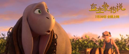 《直立象传说》口碑持续升温 陪伴电影引观众盛赞